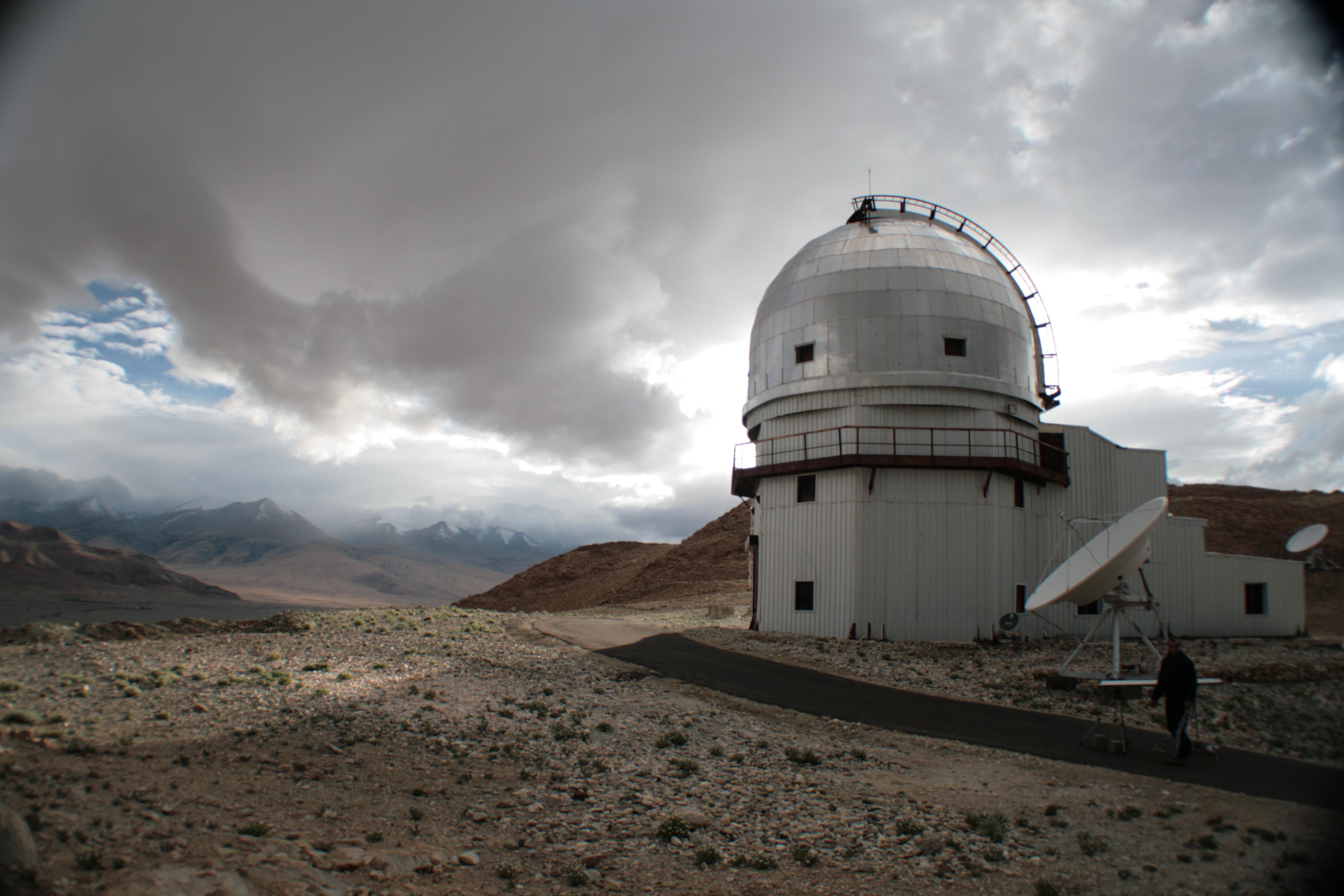 astronomy observatory - photo #4
