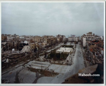 Photo of Martyr's Square during the war, 1978. Photo: Gaby Bustros.