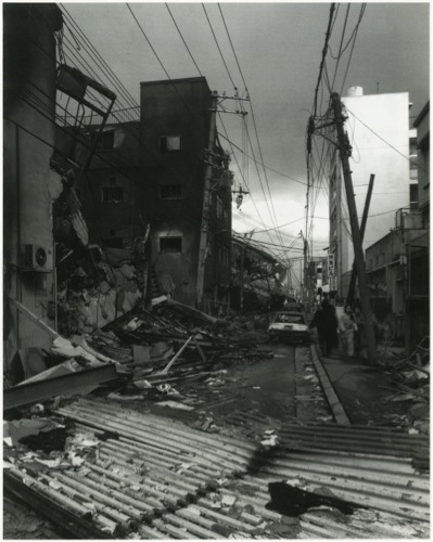 "Figure 5. Miyamoto Ryūji, ""Kobe 1995,"" 1995. Photo credit: Miyamoto Ryūji."